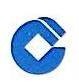中国建设银行股份有限公司南宁柳沙半岛支行 最新采购和商业信息