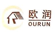 广州美仕涂建筑装饰工程有限公司 最新采购和商业信息