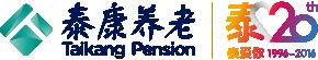 泰康养老保险股份有限公司