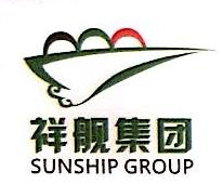 上海祥舰劳务派遣服务有限公司 最新采购和商业信息