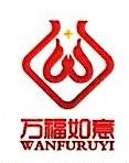 深圳生命氧科技有限公司 最新采购和商业信息