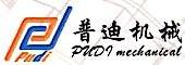 东莞市普迪机械设备有限公司 最新采购和商业信息