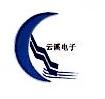 西安云溪电子科技有限公司 最新采购和商业信息