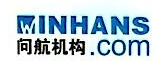 厦门问航传媒有限公司 最新采购和商业信息