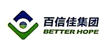 惠州市百信佳科技有限公司