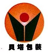 苏州贝塔包装科技有限公司 最新采购和商业信息