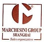 马可西尼(上海)贸易有限公司 最新采购和商业信息
