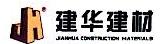 建华建材(天津)有限公司 最新采购和商业信息