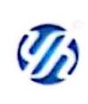 深圳市友恒科技机械有限公司 最新采购和商业信息