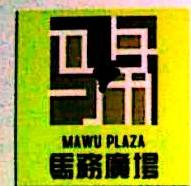 广州市衡盖物业管理有限公司 最新采购和商业信息