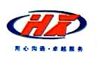 佛山市海雄航运有限公司 最新采购和商业信息