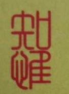 贵州知惟贸易有限公司 最新采购和商业信息