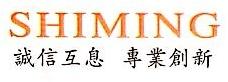 上海诗铭实业有限公司 最新采购和商业信息
