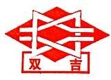 浙江省东阳针织机械有限公司 最新采购和商业信息