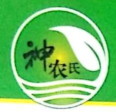 山东神农氏生物技术有限公司