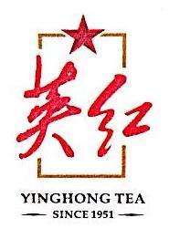 广东英红茶业股份有限公司