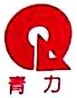 青岛青力锅炉辅机有限公司 最新采购和商业信息