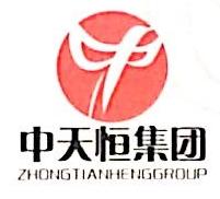 青岛中天恒实业发展有限公司 最新采购和商业信息