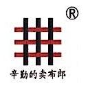 南京佳越和纺织有限公司
