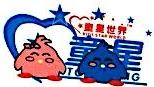 义乌市童星玩具有限公司 最新采购和商业信息