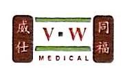 郑州威仕同福医疗器械有限公司 最新采购和商业信息
