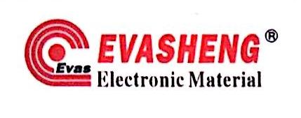 深圳裕鸿盛电子材料有限公司 最新采购和商业信息