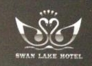 荆门天鹅湖酒店管理有限公司 最新采购和商业信息