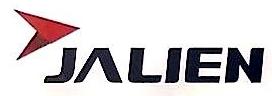 宁波君联汽车零部件有限公司 最新采购和商业信息