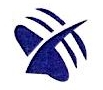 东莞永保电子有限公司 最新采购和商业信息