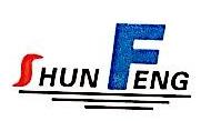 江阴顺丰鞋业有限公司 最新采购和商业信息