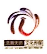 江苏浩瀚天娇文化传媒有限公司 最新采购和商业信息