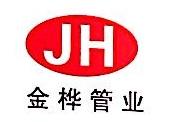 河南金桦实业有限公司 最新采购和商业信息