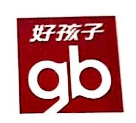 好孩子(青岛)商贸有限公司 最新采购和商业信息