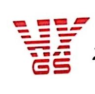 北京华夏国士商贸有限公司 最新采购和商业信息