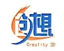 深圳市创想三维科技有限公司 最新采购和商业信息