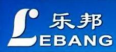 重庆乐邦环保机电研究所有限公司 最新采购和商业信息