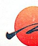 陆河县重信生物开发有限公司 最新采购和商业信息