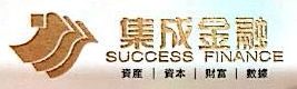 深圳市集成融资租赁有限公司 最新采购和商业信息