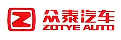 湖南众泰汽车销售服务有限公司 最新采购和商业信息