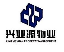 北京兴业源物业管理股份有限公司 最新采购和商业信息