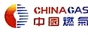 南昌中燃城市燃气发展有限公司