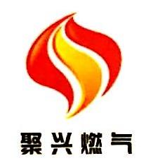 广西聚兴燃气设备有限责任公司 最新采购和商业信息