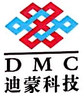 贵州迪蒙科技有限公司 最新采购和商业信息