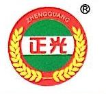 南宁泰安农化有限责任公司 最新采购和商业信息