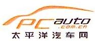 长春市车域文化传播有限公司 最新采购和商业信息