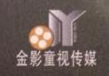 北京华视金影文化传媒有限公司 最新采购和商业信息