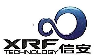 池州信安电子科技有限公司 最新采购和商业信息