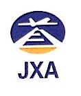 江西省机场集团空港服务有限公司 最新采购和商业信息