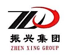 陕西振兴建设集团有限公司 最新采购和商业信息