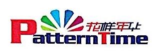 深圳市花样年华印刷有限公司 最新采购和商业信息